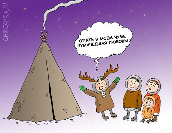 карикатура про национальности
