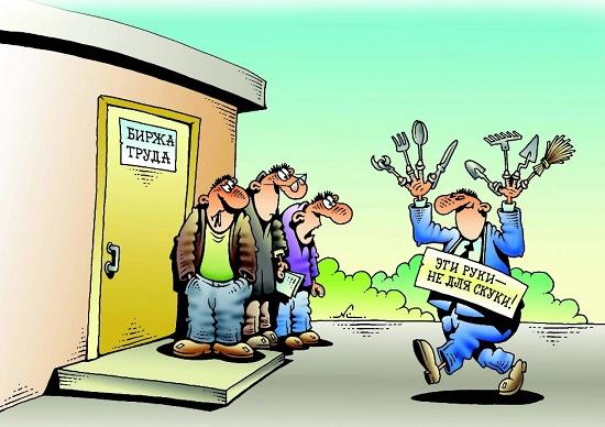 карикатура про работу