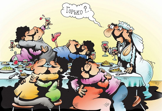 карикатура про свадьбу