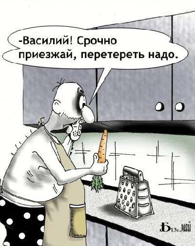 карикатура про васю