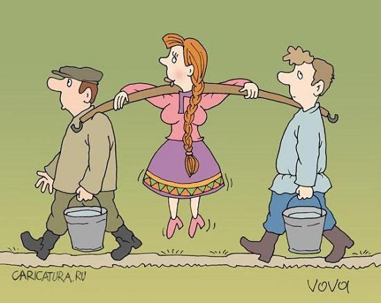 карикатура про женщин и девушек