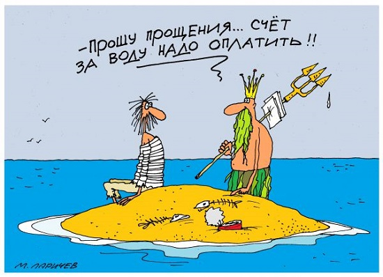 Карикатуры про жизнь