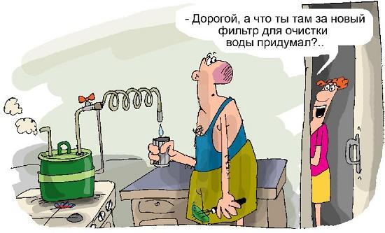 карикатура про жизнь