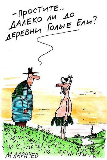 карикатуры про имена