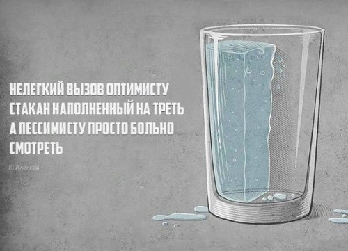 прикольные стишки порошки