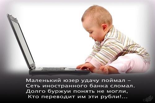 Read more about the article Смешные до слез стишки из жизни