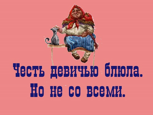 Read more about the article Улетные одностишия