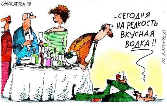 карикатура бесплатно