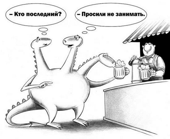 карикатура без мата