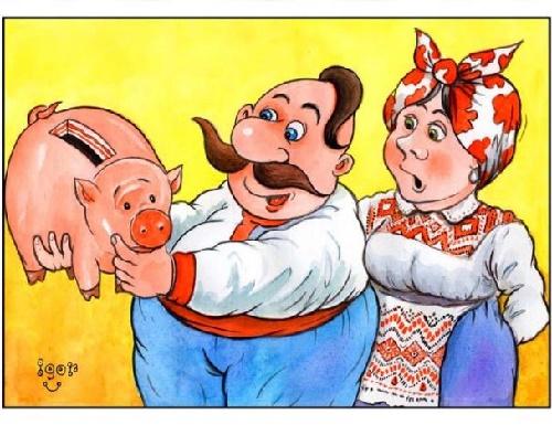карикатура для хорошего настроения