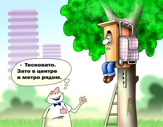классная смешная карикатура
