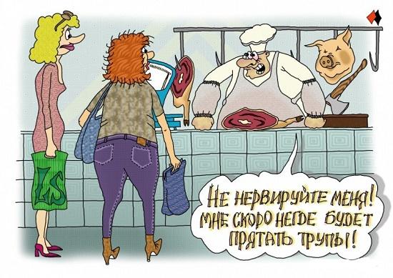 новая карикатура на различные темы