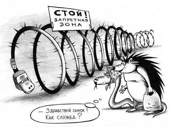 новая ржачная карикатура