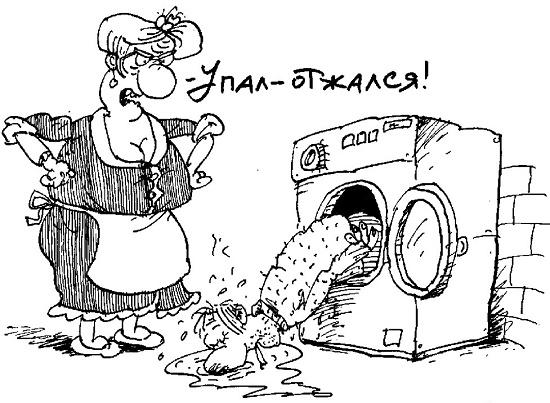 новая смешная до слез карикатура