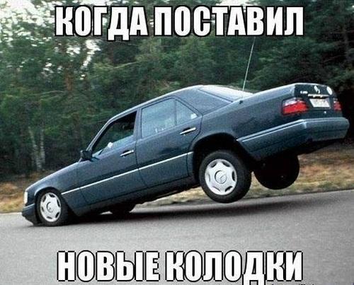 приколист автомобилист