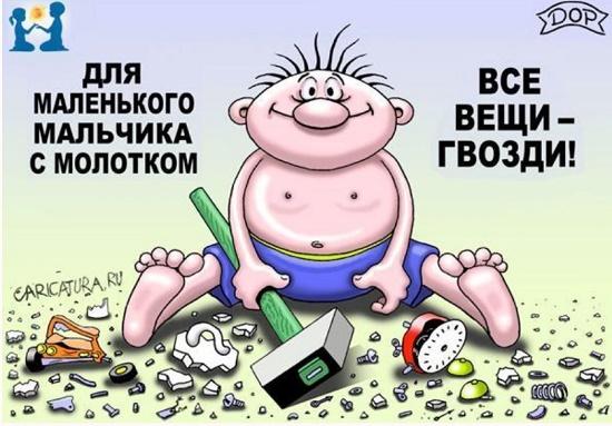 ржачная карикатура на различную тему