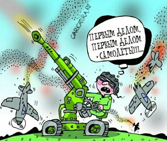 смешная карикатура на различную тему
