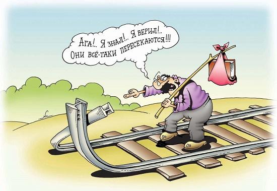 смешная карикатура обо всем