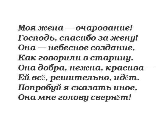 смешные анекдоты в стихах