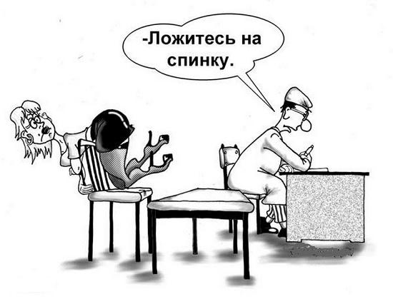 смотреть смешную до слез карикатуру