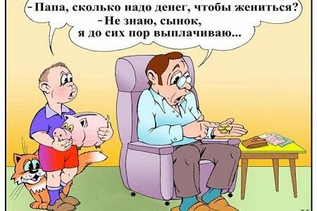 смотреть угарную карикатуру