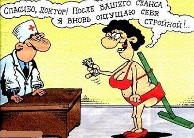 анекдот картинка про доктора