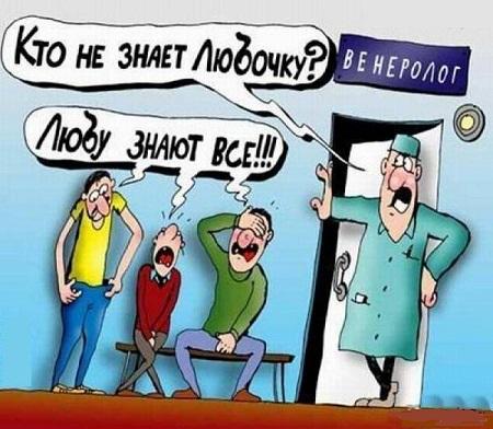 анекдот картинка про врачей