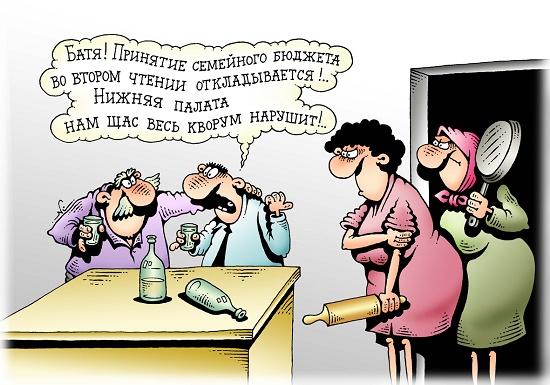 читать короткие шутки