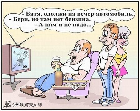 карикатура про девушек