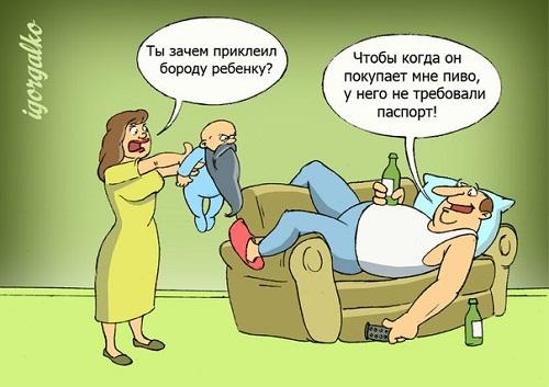 карикатура про маму