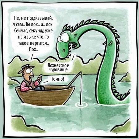 карикатура про ведьм и чудовищ