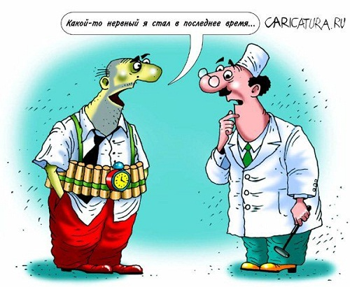 карикатура про врачей