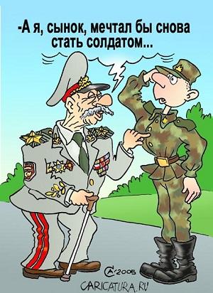 картинка про офицеров и командиров