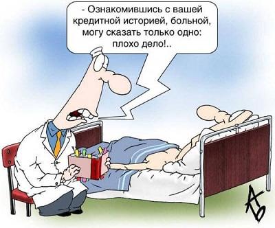 картинка про врачей