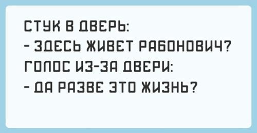 одесская карикатура
