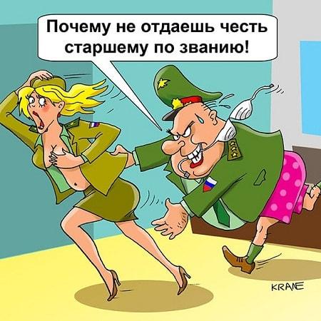 прикольная карикатура про девушек