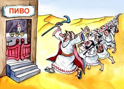 прикольная карикатура про евреев