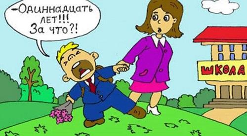 прикольная карикатура про вовочку