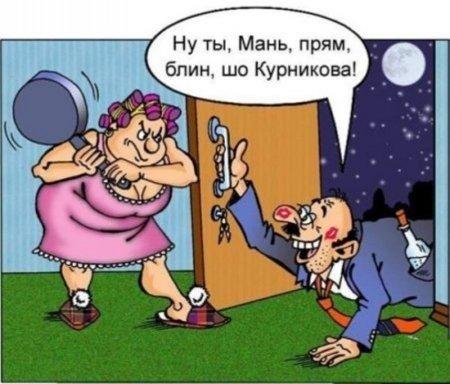 прикольная карикатура про женщин