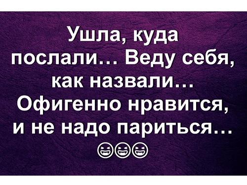 Read more about the article Прикольные статусы про алкоголь