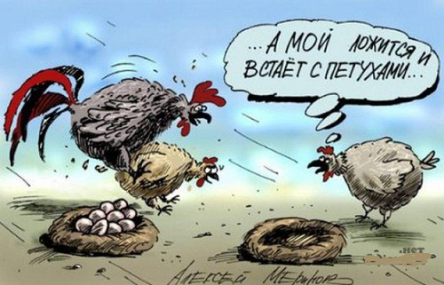 ржачная карикатура про любовь