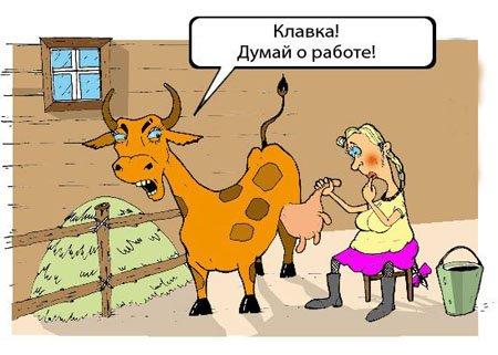 смешная и ржачная карикатура