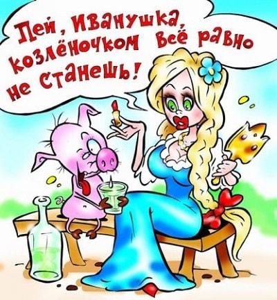 смешная карикатура про девушек