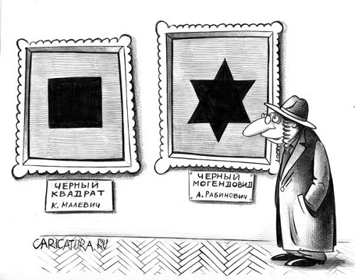 смешная карикатура про евреев
