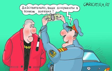 смешная карикатура про гаишников