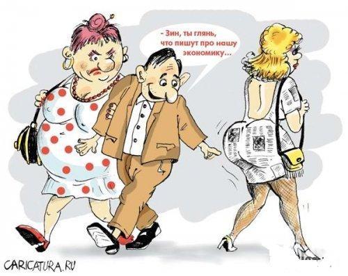 смешная карикатура про любовь