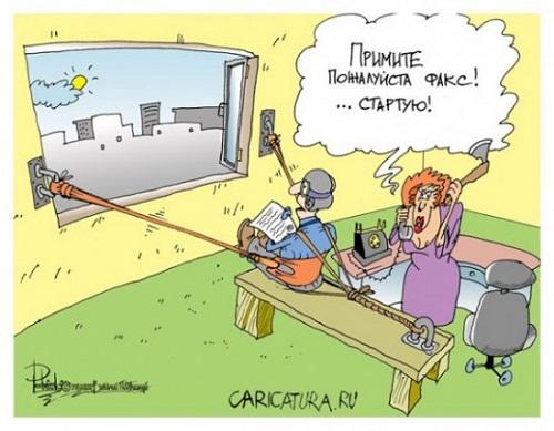смешная карикатура про работу