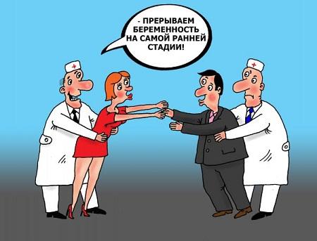 смешная карикатура про врачей