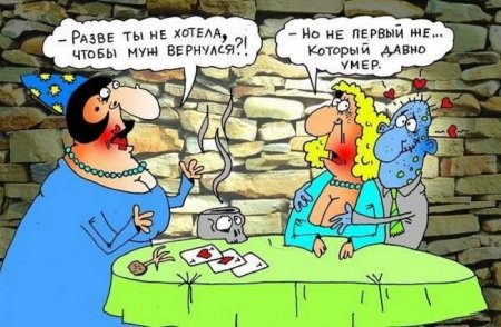 смешная карикатура про женщин