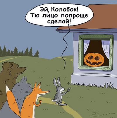 смешная карикатура про животных